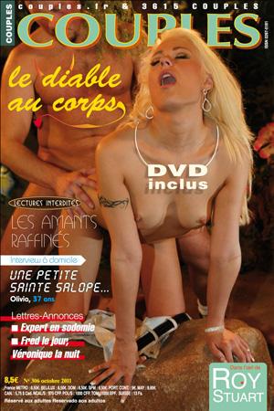 Dvd306 - 24:26