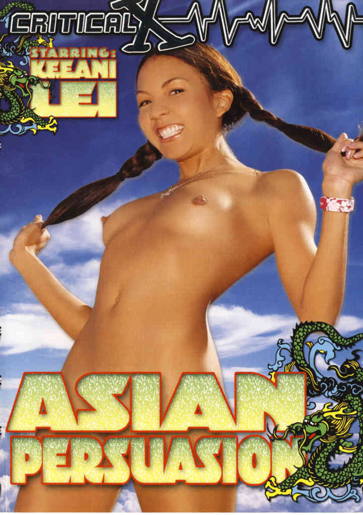 Asian persuasion - 38:56