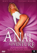 Anal adventure - 41:00