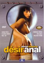 Desir anal avec Vanessa Smoke et Sarah Ricci