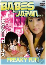 Japanese babes 2